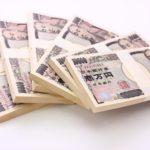 あなたは保有資産いくらからが富裕層か知っていますか?