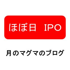 ほぼ日IPO