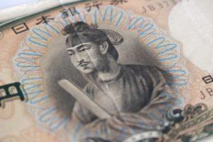 旧紙幣聖徳太子201704