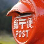 株価暴落に乗じて配当利回り3.7%に迫った日本郵政をナンピン買い
