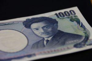 千円札イメージ20171010