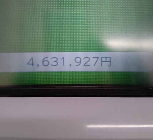 大和証券口座残高セブン銀行ATM画面イメージ20171222