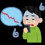 ついに配当利回り5%のJTを100株ナンピン買い、資産50万円減の悲惨な月初