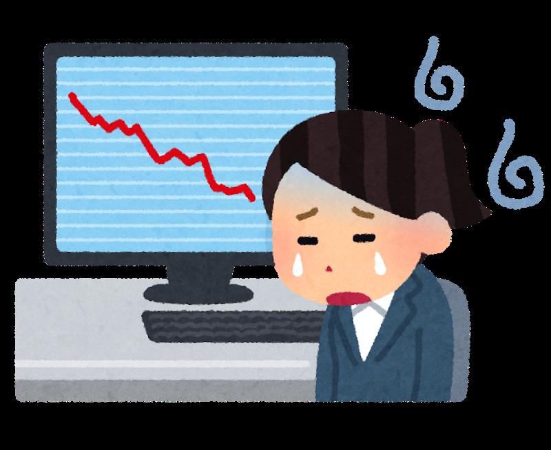 株価チャートを眺めてがっかりする女性のイラスト20180530