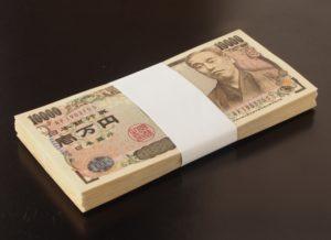現金100万円のイメージ20180727