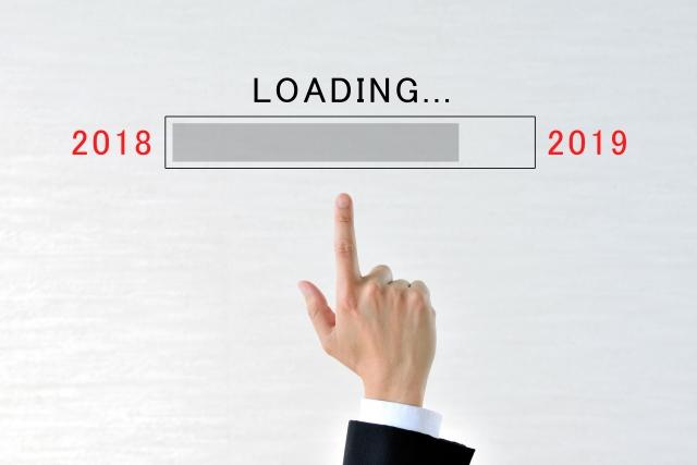 2018年年末イメージ2019年をローディング中