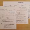 資産増加の勢いが止まりません。一気に6300万円台の回復を果たす。