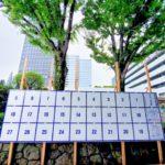 イライラさせられる相場、株式資産額は4800万円を割り込んだまま終了