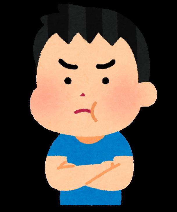 イライラした表情の男性イラスト20210611